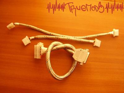 Модульные кабели для блока питания
