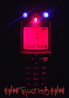 Модифицированная подсветка в аппарате